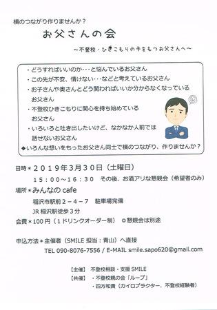 CCI20190216.jpg