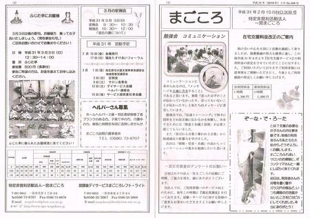 CCI20190218.jpg