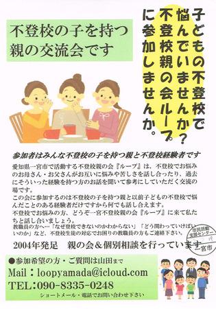 CCI20190220.jpg