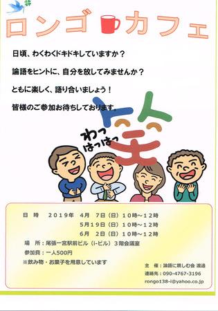 CCI20190303_0002.jpg