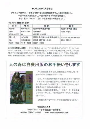 CCI20190309_0001.jpg