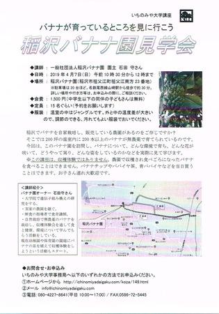 CCI20190311.jpg