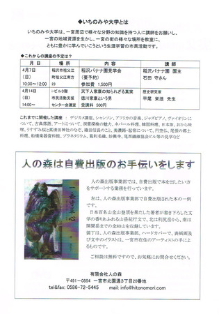 CCI20190311_0002.jpg