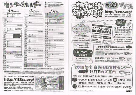 CCI20190312.jpg