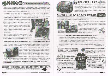 CCI20190312_0001.jpg