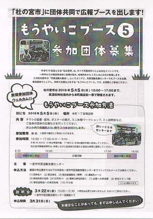 CCI20190313.jpg