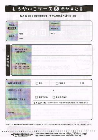 CCI20190313_0001.jpg