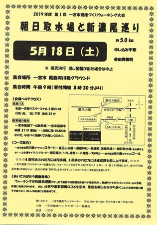 CCI20190315.jpg