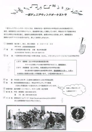 CCI20190324.jpg