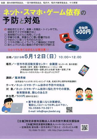 CCI20190330.jpg