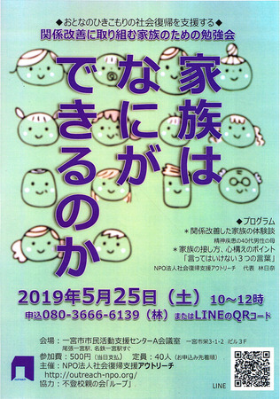 CCI20190402.jpg
