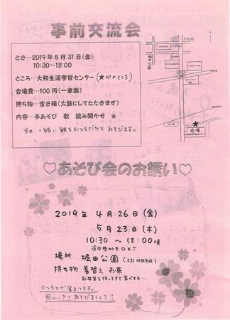 CCI20190417_0005.jpg