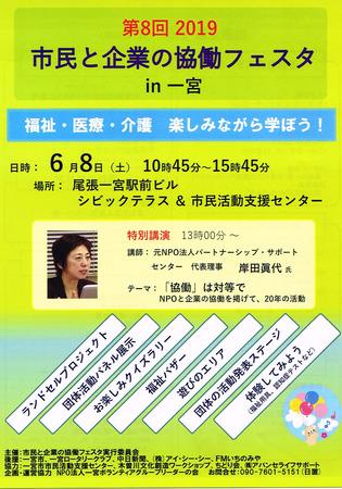 CCI20190419_0001.jpg
