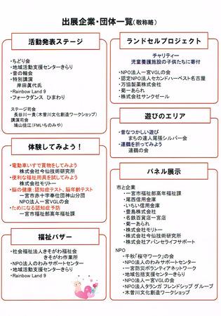 CCI20190419_0002.jpg