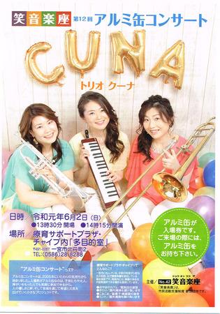 CCI20190426.jpg