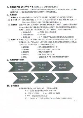 CCI20190427_0001.jpg