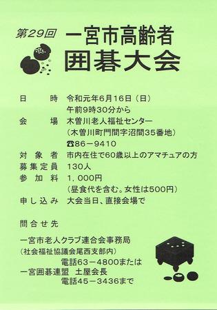 CCI20190507_0003.jpg
