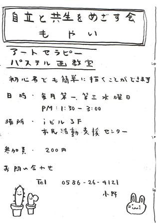 CCI20190509.jpg