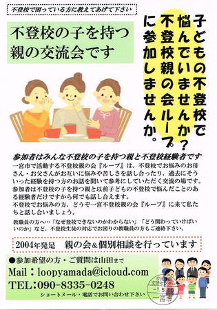 CCI20190510.jpg