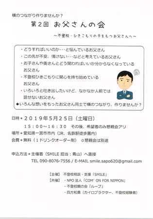 CCI20190510_0002.jpg