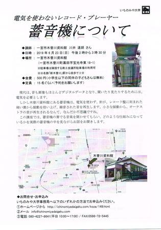 CCI20190511.jpg