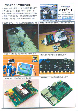 CCI20190516.jpg