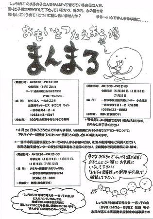 CCI20190516_0001.jpg