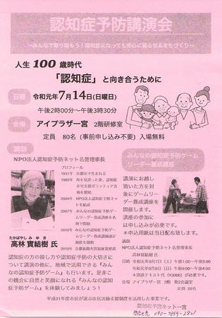 CCI20190518.jpg