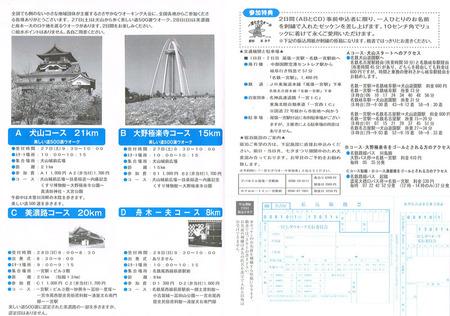 CCI20190524_0001.jpg