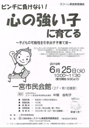 CCI20190528_0001.jpg