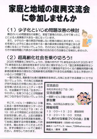 CCI20190530_0001.jpg