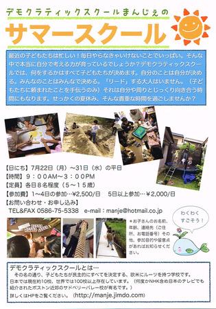 CCI20190606.jpg