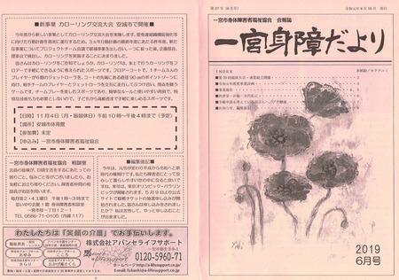 CCI20190610_0001.jpg