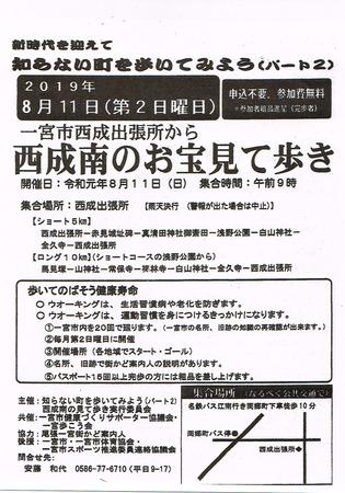 CCI20190612.jpg