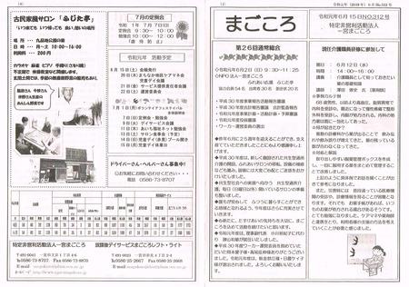CCI20190618.jpg