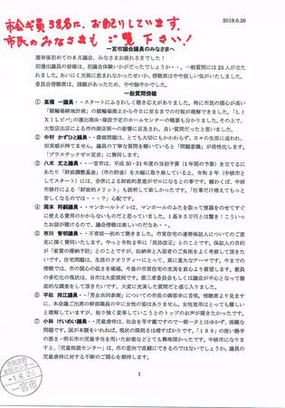CCI20190626_0001.jpg
