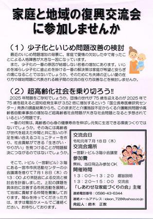 CCI20190627.jpg