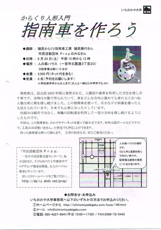 CCI20190628.jpg