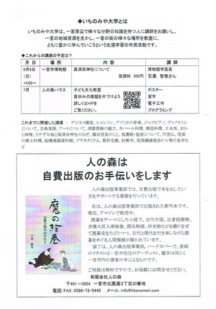 CCI20190628_0001.jpg