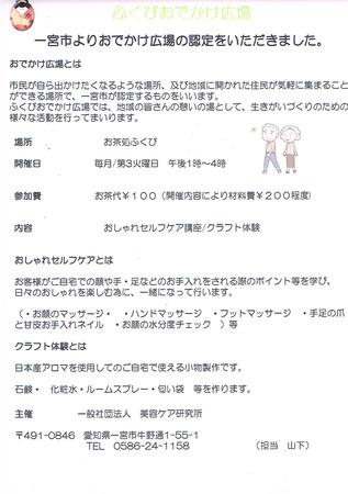 CCI20190701_0004.jpg