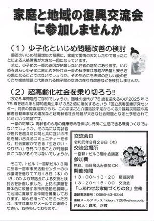 CCI20190712.jpg