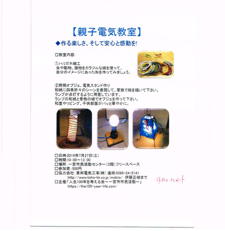CCI20190720.jpg