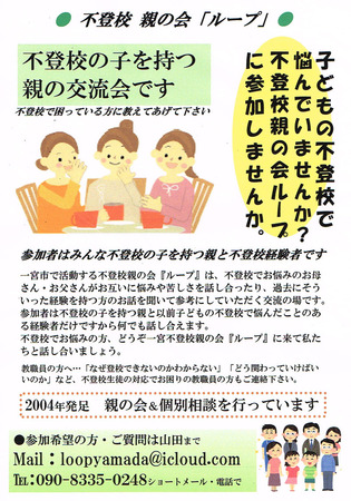 CCI20190802.jpg