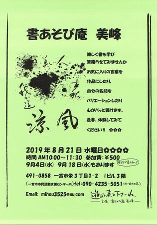 CCI20190810_0001.jpg