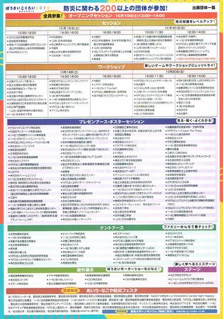 CCI20190811_0001.jpg