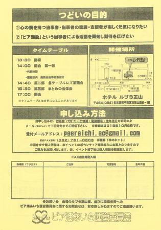 CCI20190816_0002.jpg