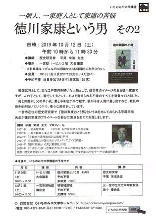 CCI20190817_0001.jpg