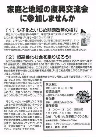 CCI20190822.jpg