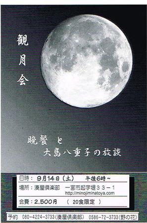 CCI20190823.jpg