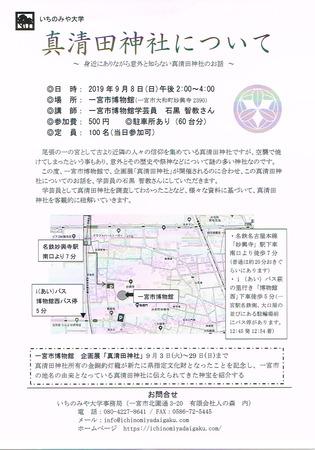 CCI20190823_0002.jpg